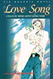 Love Song: 4 Tales by Keiko Nishi (1998-04-05)