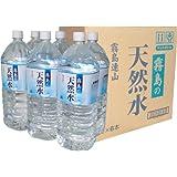 【本物の水、やさしい味わい】霧島の天然水 2L×6本入