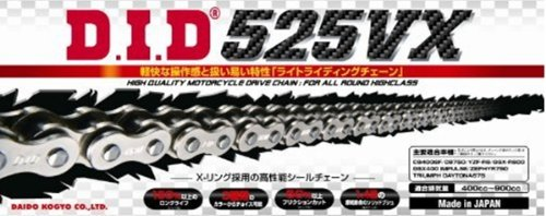 ∽カット済み DIDシールチェーン525VX-108L《シルバー》カシメジョイント/ホンダ (400cc) GB400TT【年式'85-】   B007BDMFV6