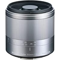 Tokina 300mm f/6.3 Reflex MF Macro Lens (for Micro 4/3 Olympus/Panasonic Cameras)
