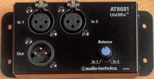 Audio-Technica AT8681 UniMix 2-to-1 Microphone Combiner