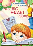 The Big Heart Book, Alexandra Lopatina and Maria Skrebtsova, 147160070X