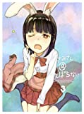 Animation - Sasami-San@Ganbaranai 3 (DVD+CD) [Japan LTD DVD] ANZB-6865