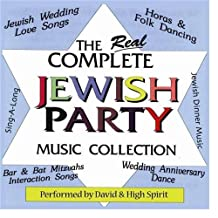 Comp Jewish Party Collection