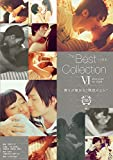 The Best Collection VI [DVD]