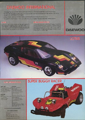 Buggy Racer - Daewoo International Lotus & Super Buggy Racer RC Cars ad 1982