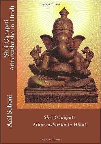 Ebook ganapati atharvashirsha lyrics in