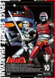 Sci-Fi Live Action - Space Sheriff Sharivan Vol.10 [Japan DVD] DSTD-7680