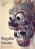 Bugaku Masks, Kyotaro Nishikawa, 0870113127