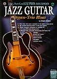 Organ-Trio Blues, Jazz Guitar, 0757937276
