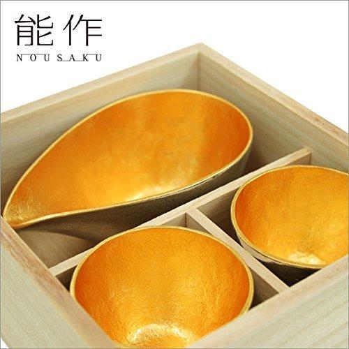 NOUSAKU Guinomi Kawaii High Grade Japanese Sake Set Japanese Traditional Craft,Famous,Popular