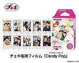 Fujifilm Instax Mini Candy Pop Instant Film (10 Color Prints)