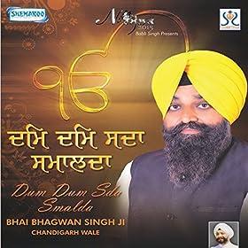 Amazon.com: Sun Vadbhagiya Har Amrit Bani: Bhai Bhagwan
