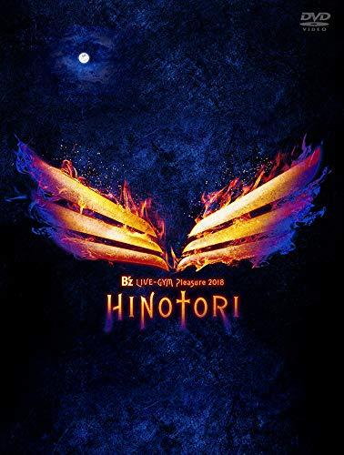 【メーカー特典あり】B'z LIVE-GYM Pleasure 2018 -HINOTORI- (DVD) (「HINOTORI」CD収録) (A4クリアファイル付)