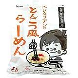 桜井食品 ベジタリアンのとんこつ風らーめん 1食分 6袋