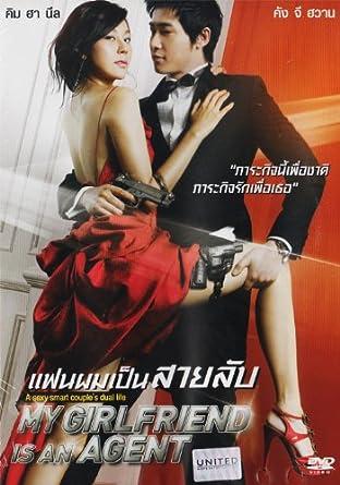 Amazon com: My Girlfriend Is an Agent (korean movie, All Region DVD