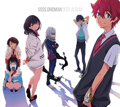 SSSS.GRIDMAN BEST ALBUM