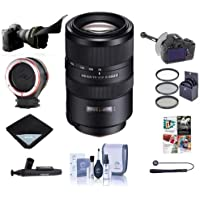 Sony 70-300mm F4.5-5.6 G SSM II Telephoto Zoom Lens - Bundle With 62mm Filter Kit, FocusShifter DSLR Follow Focus, Flex Lens Shade, Peak Lens Changing Kit Adapter, Software Package And More