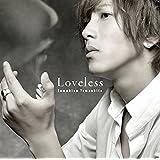 Loveless【通常盤】