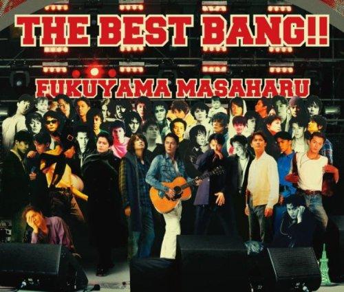 福山雅治 / THE BEST BANG!![限定盤(3CD+シングルCD+タオル付)