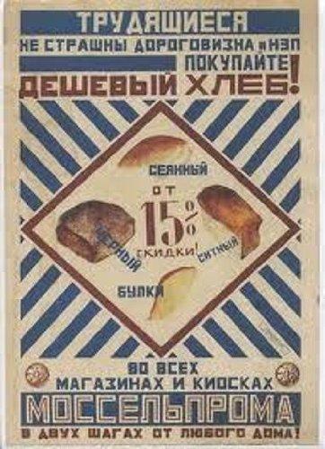 Amazon.com: Ruso Soviética Propaganda Política Cartel