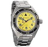 Vostok Komandirskie Mens Automatic Russian Military Wristwatch WR 200m #650855