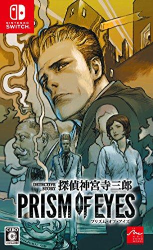 Arc System Works Jake Hunter Detective Story Prism of Eyes NINTENDO SWITCH JAPANESE IMPORT REGION FREE (Jake Hunter Detective Story Memories Of The Past)