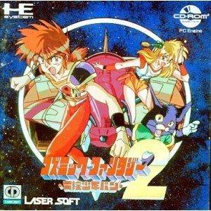 cosmic-fantasy-2-bouken-shounen-ban-japan-import