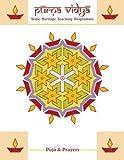 Purna Vidya: Puja & Prayers