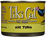 Tiki Cat Hawaiian Grill Ahi Tuna – 8 x 6 oz Review