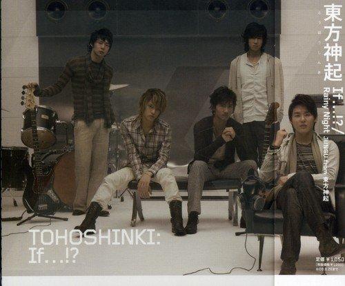 CD : TVXQ - If !?/ Rainy Night (Japan - Import)