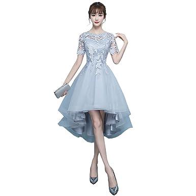 77a65cb5bd772 前短後長 袖付き パーティードレス 二次会ドレス お姫様 ふわふわ ウエディングドレス 忘年会 結婚