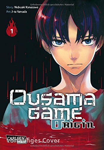 Ousama Game Origin, Band 1