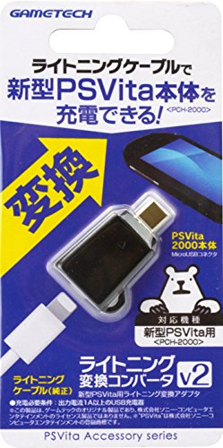 Bestselling PlayStation Vita Cables & Adapters