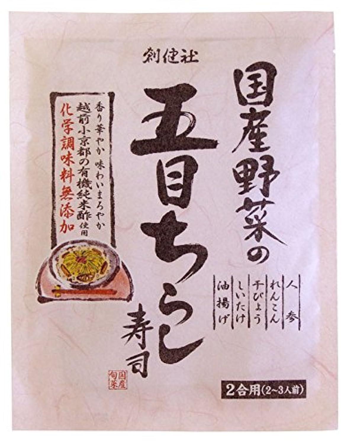 軍危険にさらされている壊滅的なそのまま使える いなり寿司用 味付け油揚げ 40枚入×3袋