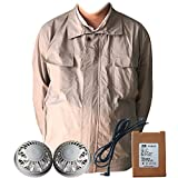 Mr. Ho Men's Super Cool Air-conditioned Clothes, Sports Jacket and Zipper Jacket with Fans, Easy and Convenient for Outside Work Preventing Sunstroke (L(USXL), Gray)