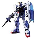 Gundam RX-79 Bd-3 Blue Destiny Gundam Unit 3 HGUC 1/144 Scale [Toy] (japan import)