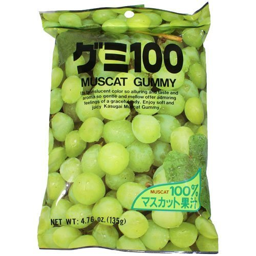Kasugai - Gummy Muscat 3.77 oz (107 g) by Kasugai