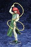 Kotobukiya - Yu Yu Hakusho ARTFX J Statue 1/8 Kurama 23 cm