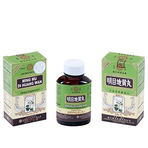 Wan Mu Di Ming Huang (Lan Zhou Foci - Ming Mu Di Huang Wan- Herbal Supplement 200 Pills)