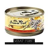 Fussie Cat Super Premium Chicken w/Sweet Potato in