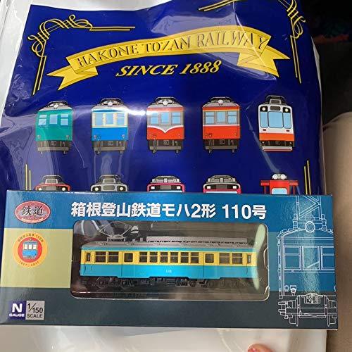 箱根登山鉄道モハ2号形 110号 Nゲージ 鉄道コレクション限定品 B07SHMHNC2
