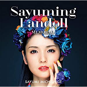 SAYUMINGLANDOLL~Memorial~ [Regular Edition]