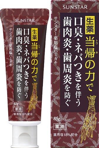 Sunstar Crude Drug Tooth Paste (Japan Import) from GUM
