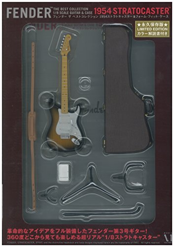 FENDER THE BEST COLLECTION 1954 STRATOCASTER & FORM FIT CASE (Guitar Legend Series) (Japanese Edition)