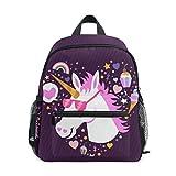 Unicorn Children's Schoolbag Girls Backpack Boys Book Bag for 3-8 Years Old Kids Double Shoulder Purple