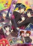 Shinigami Shogyo Kaidan Romance Deluxe Edition for PSP (Japan Import)