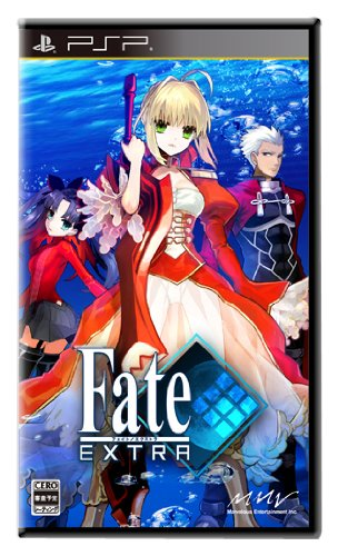Fate/Extra [Limited Edition] [Japan Import] by MARVELOUS ENTERTAINMENT (Image #1)
