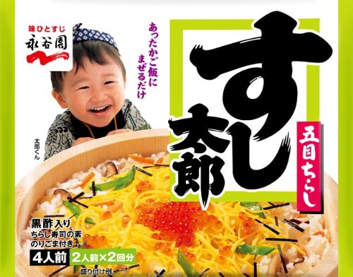Nagatanien Sushi Taro black vinegar containing 200.6gX10 pieces