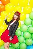 Yuka Iguchi - Strike The Blood (Anime) Outro Theme: Rainbow Heart Rainbow Dream (CD+DVD) [Japan LTD CD] 10004-27830
